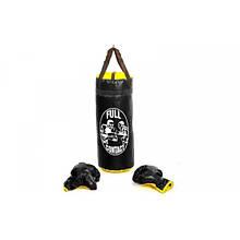 Боксерский набор детский (перчатки+мешок) L PVC UR (черный)