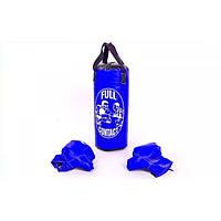 Боксерский набор детский (перчатки+мешок) M PVC UR (синий)