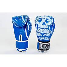 Перчатки боксерские FLEX на липучке ELAST SKULL (синий)