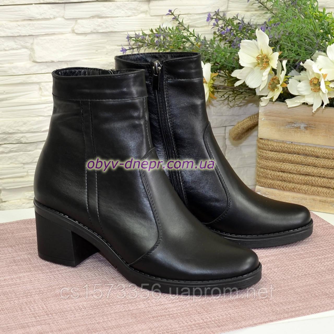 Ботинки женские демисезонные кожаные на невысоком каблуке