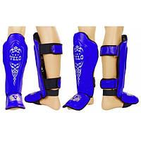 Защита для голени и стопы Муай Тай, ММА, Кикбоксинг VELO (р-р M-XL, синий)