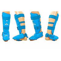 Защита голени с футами для единоборств PU DAE (р-р S-XL, синий)