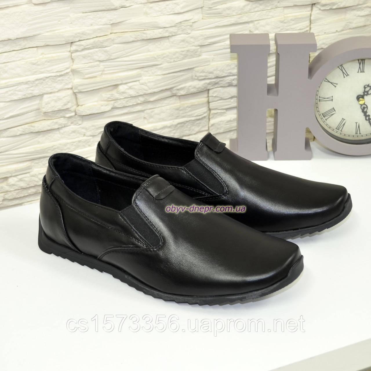 Туфли кожаные мужские, цвет черный
