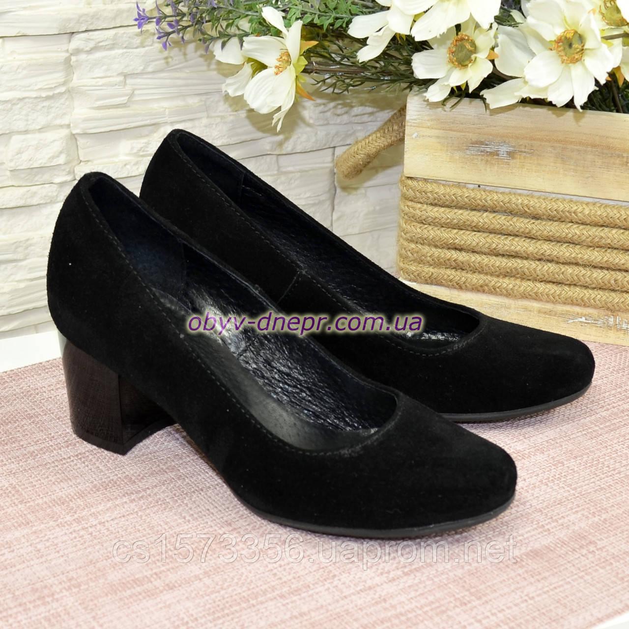Женские замшевые туфли на невысоком устойчивом каблуке, цвет черный