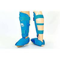 Защита голени с футами для единоборств PU VENUM (р-р S-XL, синий)