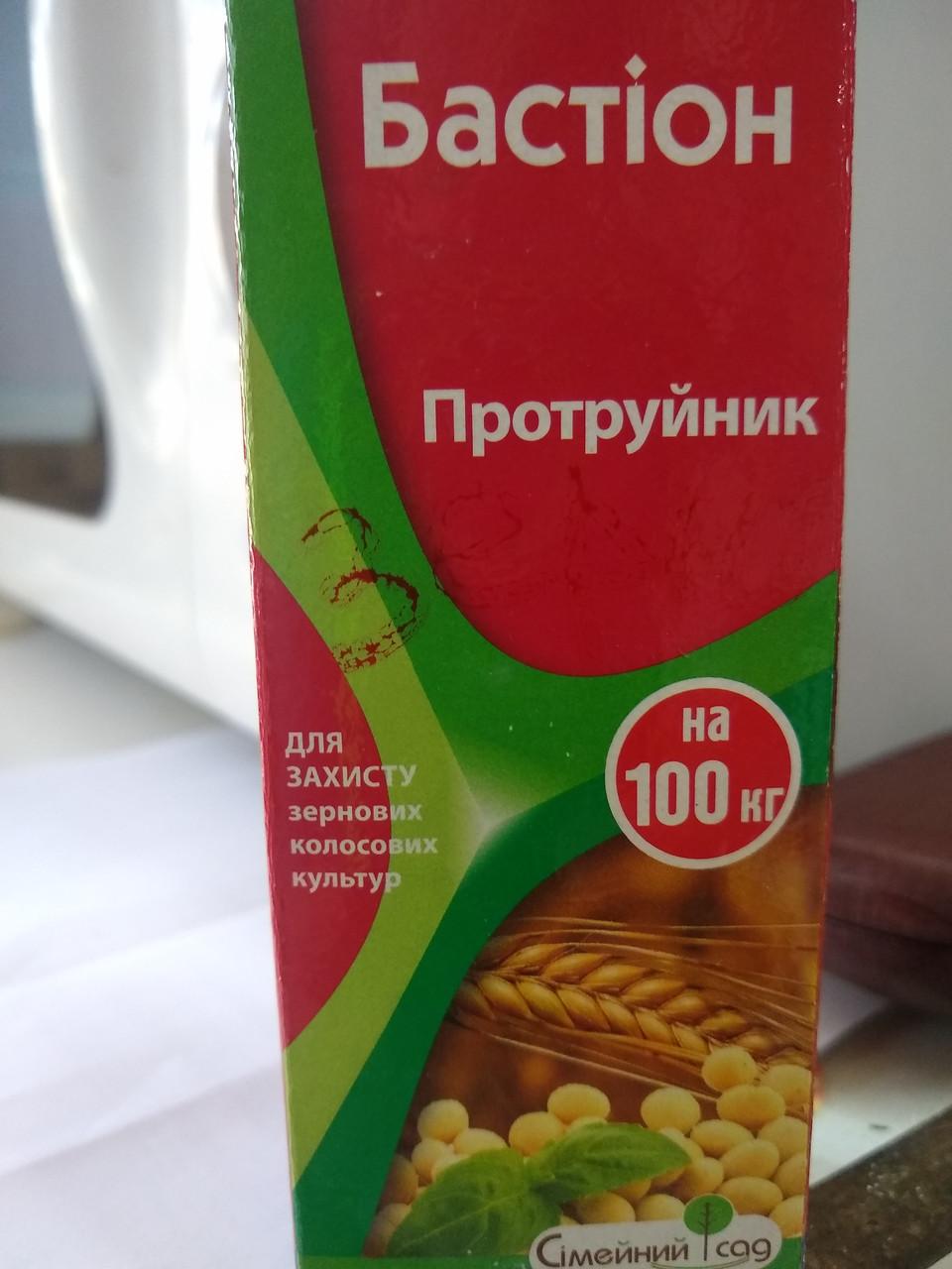 """Протравитель  фунгицидный для зерновых культур """"Бастион"""" 100 мл на 100 кг Украина"""