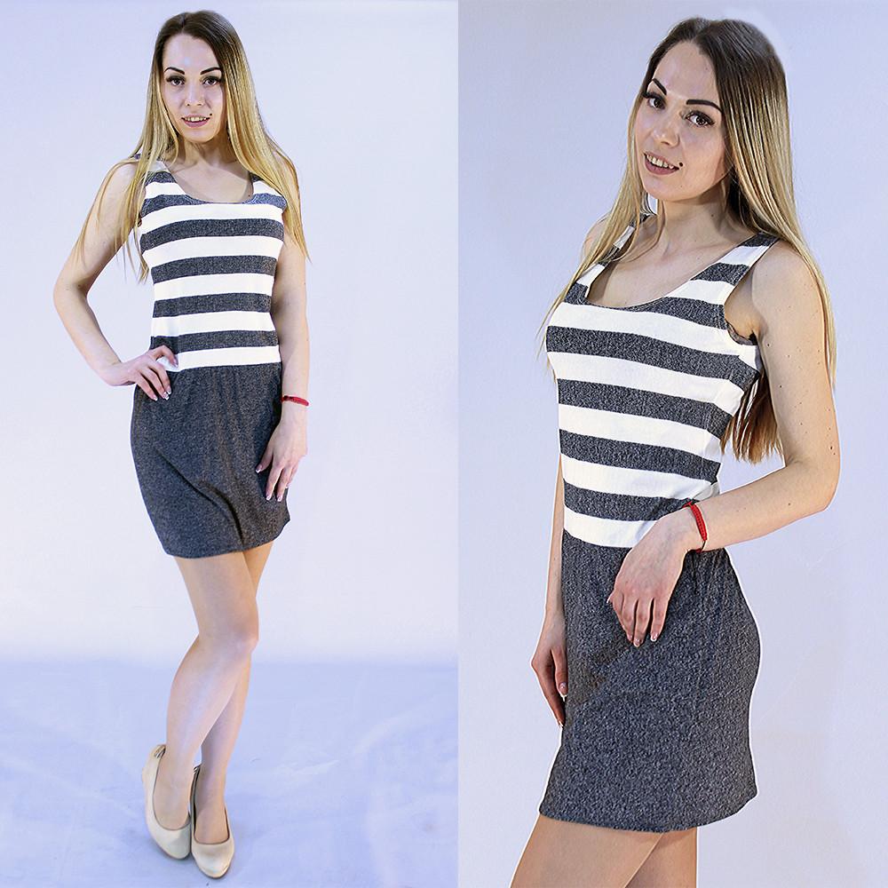 Женское короткое платье в полоску