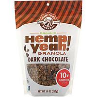 """Manitoba Harvest, Конопляная гранола """"Hemp Yeah"""" с органическим темным шоколадом, 10 унций (283 г)"""