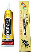 Клей универсальный T7000 50 мл, черный