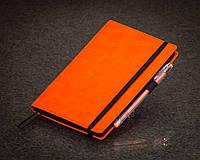 Блокнот с черной бумагой Апельсин стандарт