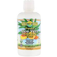 Dynamic Health  Laboratories, Органический 100% сок алоэ вера, вкус апельсина и манго, 32 ж. унц. (946 мл)