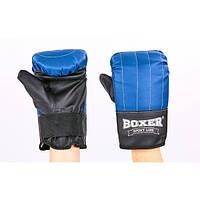 Снарядные перчатки Кожвинил BOXER