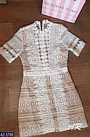 Платье AZ-5798