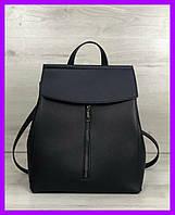 Женская молодежная городская сумка-рюкзак трансформер WeLassie Фаби синяя