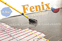 Электрические полы Fenix (Чехия) 0,8м²