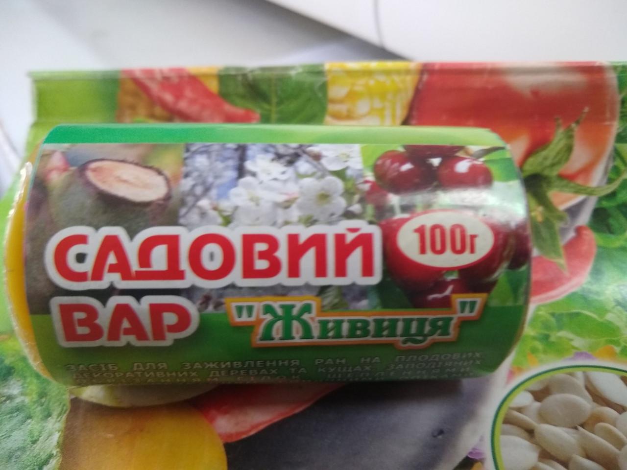"""Засіб для загоєння ран на плодових деревах і чагарниках """"Садовий вар Живиця"""" 100 грам"""