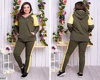 Женский спортивный костюм демисезонный двунить больших размеров 50-56, 3 цвета