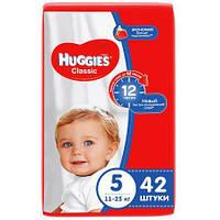 Подгузники  huggies classic 5 (11-25 кг) 42 шт.