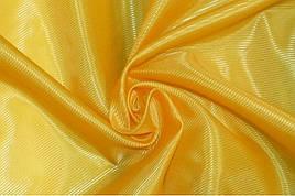 Подкладочная ткань диагональ  желтый