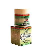 Зубной порошок Triuga Дентогин защита от кариеса, Триюга 65 г