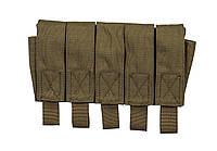 Подсумок для 5 гранат ВОГ-25, MOLLE, цвет: Ranger green