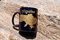 Чашка Офисная с изображением карты Украины 330 мл