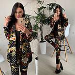 Женский стильный брючный костюм с принтами: пиджак и брюки (расцветки), фото 2