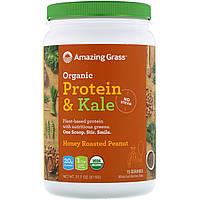 Amazing Grass, Органический белок и кале, на растительной основе, обжаренный в меду арахис, 21,7 унц. (615 г)