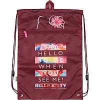 Сумка для обуви Kite Hello Kitty с карманом