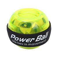 ✂Кистевой тренажер Power Ball