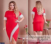 Стильное платье      (размеры 48-58)  0174-60, фото 1