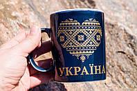 Очень красивая яркая Офисная чашка Украинка 330 мл