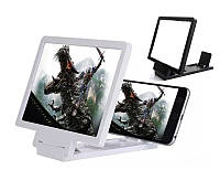 3D увеличитель экрана телефона Enlarge screen F1, белый
