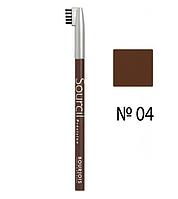 Карандаш для бровей Bourjois Sourcil Precision  №04 светло-коричневый 1.13 г ОРИГИНАЛ