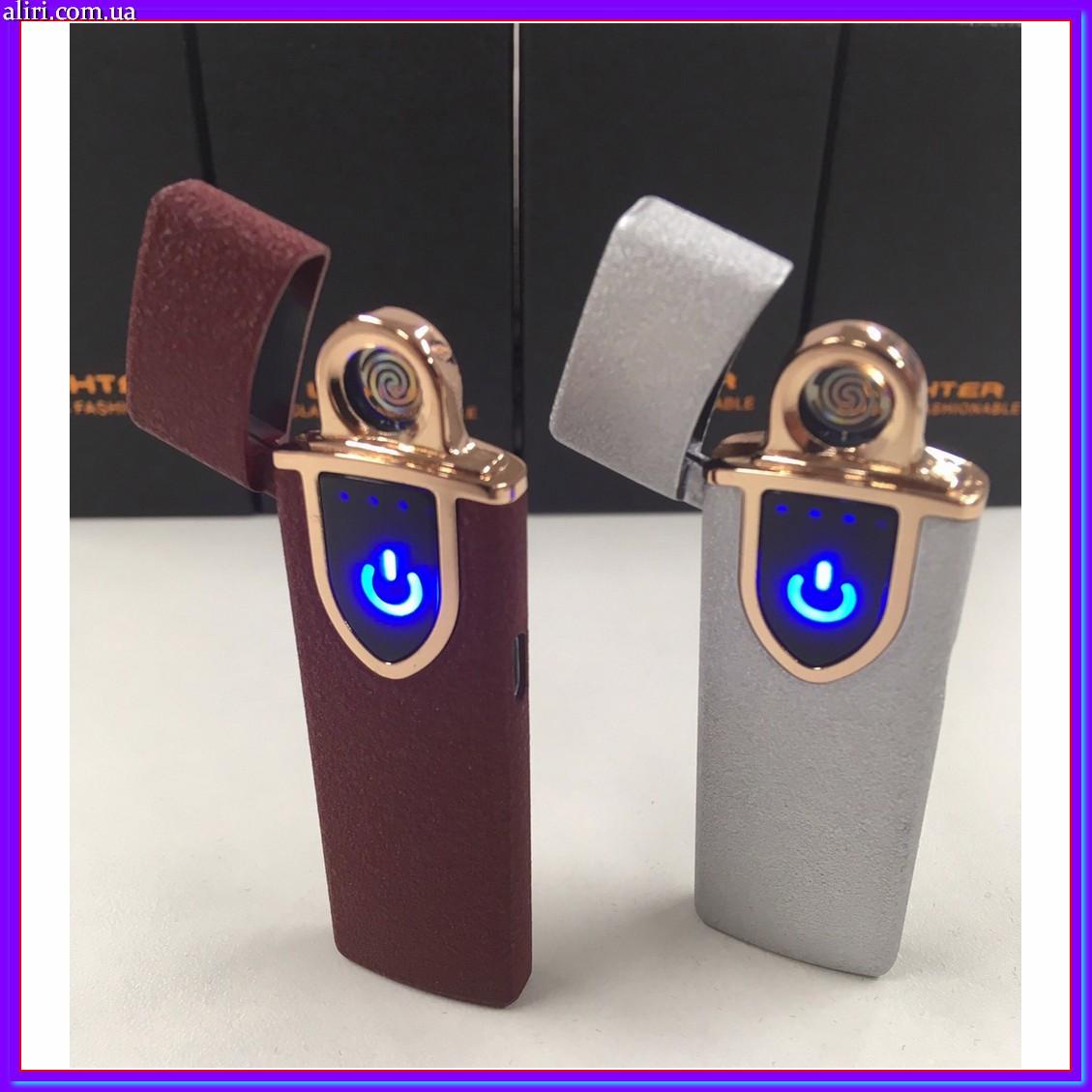 Металлическая беспламенная зажигалка сенсорная ,спиральная, USB для сигарет