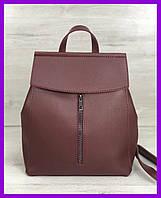 Женская молодежная городская сумка-рюкзак трансформер WeLassie Фаби  бордовая, фото 1