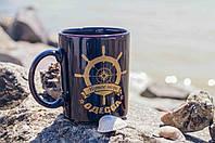 Сувенирная чашка со штурвалом надписью Одесса 350мл