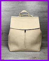 Женская молодежная городская сумка-рюкзак трансформер WeLassie Фаби  бежевая, фото 1