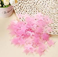 Светящиеся звезды, комплект 100 шт. розовые