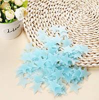 Светящиеся звезды, комплект 100 шт. голубые