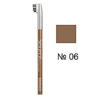 Карандаш для бровей Bourjois Sourcil Precision  №06 блонд  1.13 г ОРИГИНАЛ