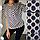 Женская блузка с принтом зебра, с 48-58 размер, фото 3