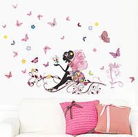 """Наклейка на стену """"Фея"""", цвет розовый"""