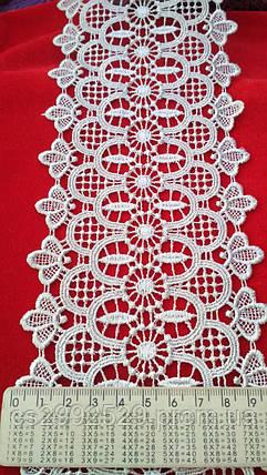Кружево макраме с кордом 20 метров. Кружево макраме цветы Турецкое. Цвет серый светлый, фото 2