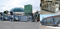Сушарки для використання тепла біо-газових установок