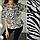Женская блузка с принтом зебра, с 48-58 размер, фото 7