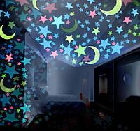 Светящиеся звезды и месяцы, комплект 100 шт. мульти