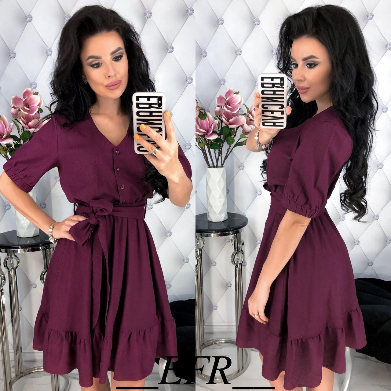 Платье женское 397фа