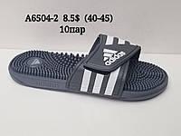 Шлепанцы №A6504-2 (40-45).Опт.