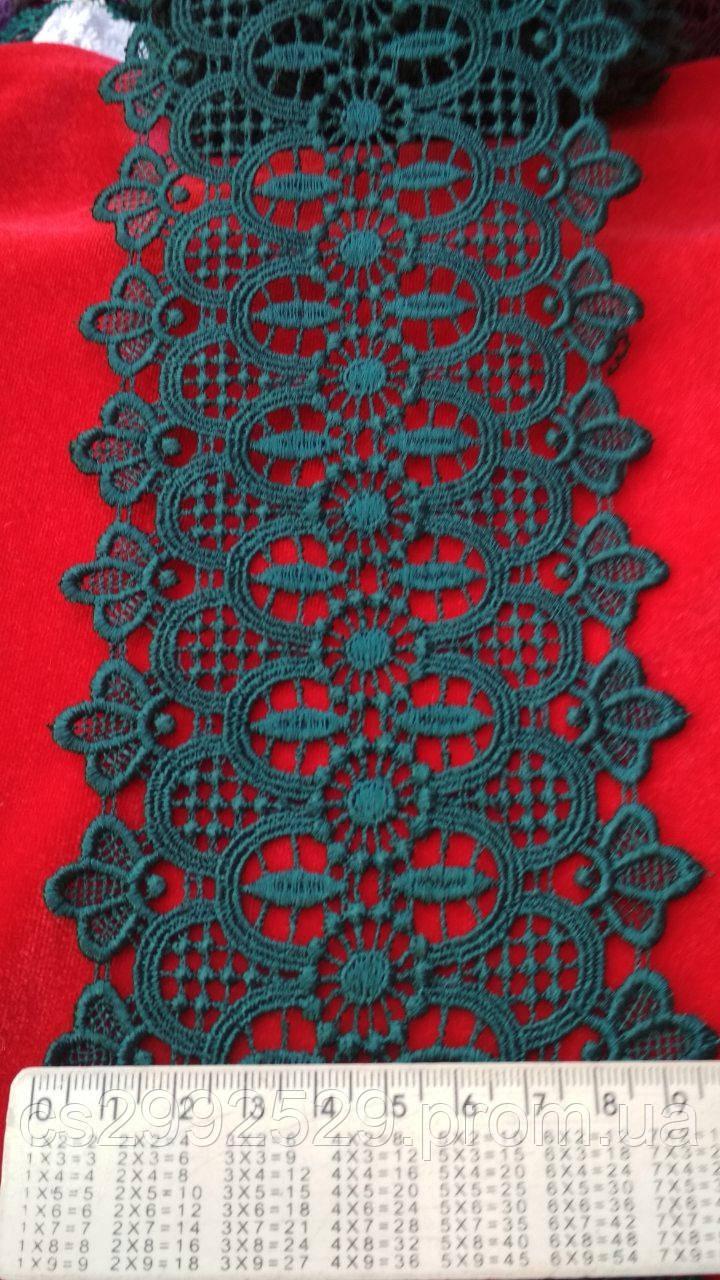 Кружево 20 метров для пошива и декора одежды. Кружево макраме с кордом. Цвет зелёный тёмный